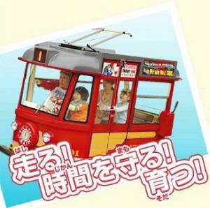 suzuka1.jpg