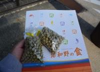 津和野の食