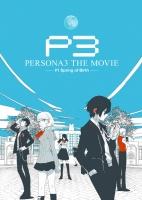 PERSONA3 映画