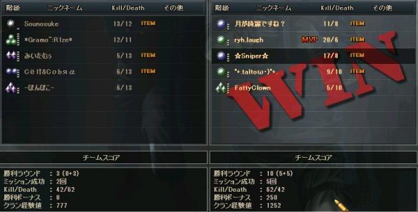 2011-09-28+00-15-54_convert_20110929210525.jpg