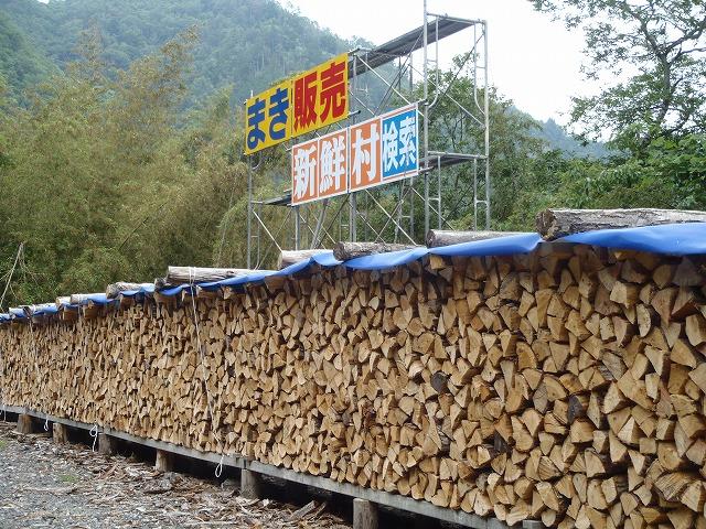 乾燥された 薪