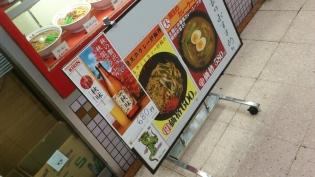 中華一龍王、店長のおすすめ!龍王のカレー炒飯丼4