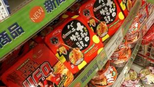 サッポロ一番、十和田バラ焼き風焼きそば1