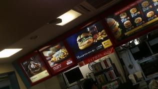 マクドナルド、とんかつマックバーガー、クラッシックフライクアトロチーズ、爽健美茶のセット1
