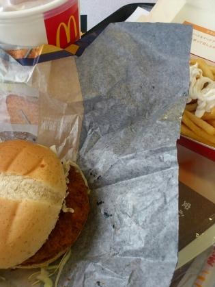 マクドナルド、とんかつマックバーガー、クラッシックフライクアトロチーズ、爽健美茶のセット2