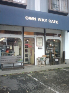 OWN WAY CAFE1
