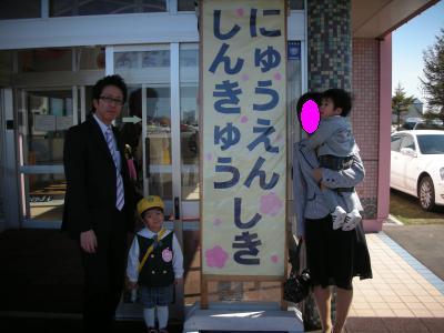 HARU入園①