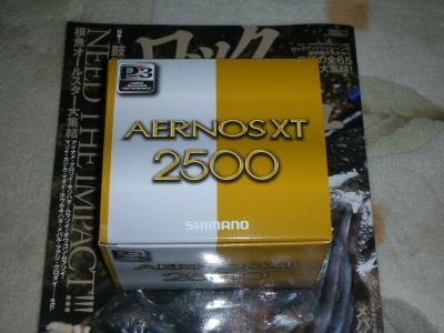 DSCN1607_convert_20100425003742.jpg