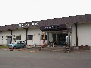 touyamura01.jpg
