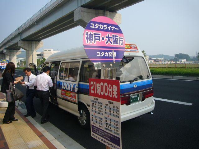 20130525港口バス停