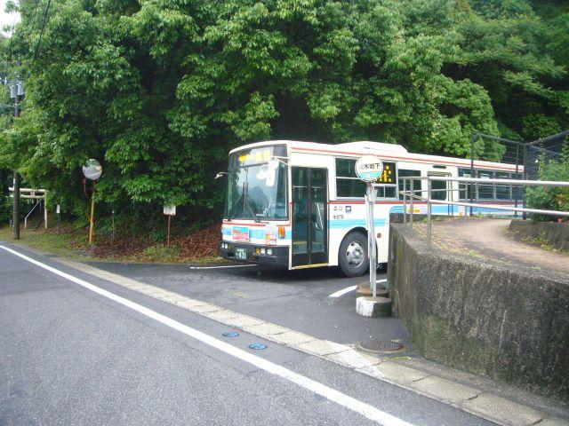 桜木岩下バス停待機所