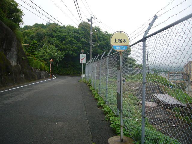 上桜木バス停その2