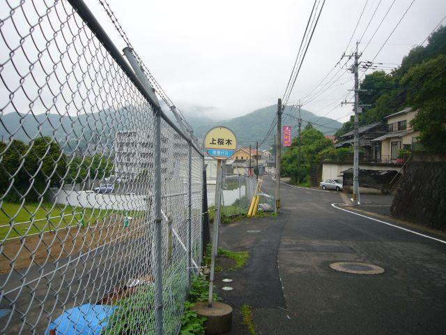 上桜木バス停その3