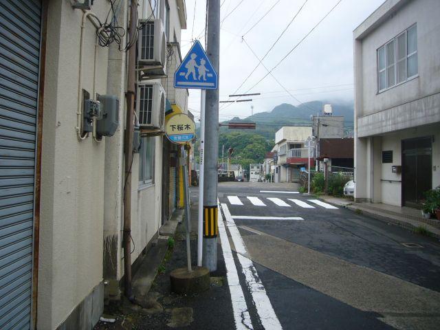 下桜木バス停その2