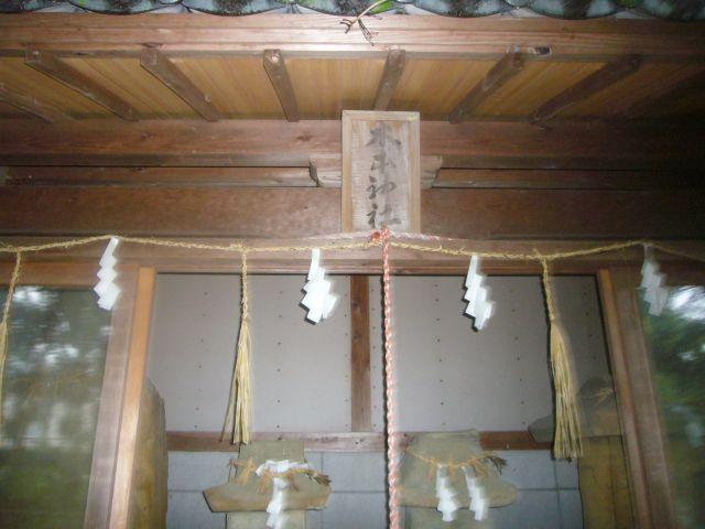 春日神社(水本神社)