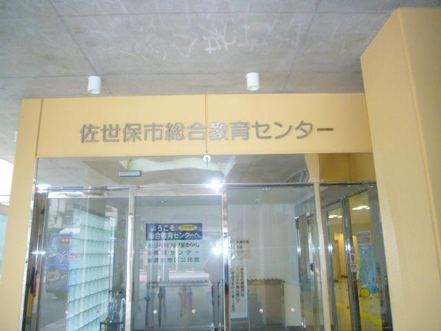 総合教育センター正面