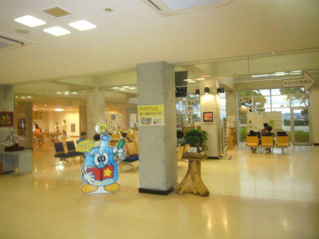 総合教育センター内部その1 1階フロント