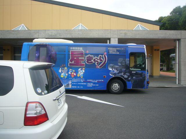 総合教育センターバス停車