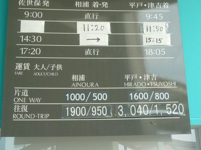P1040274_640.jpg