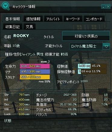 mabinogi_2013_04_10_001.jpg