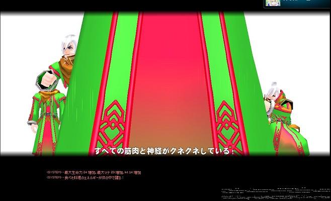 mabinogi_2013_07_05_002.jpg