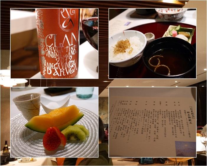 レジーナ富士夕食②