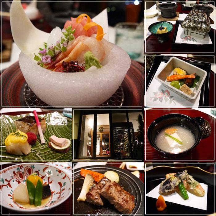 レジーナ富士夕食