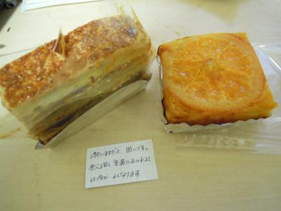 kiranoyu okasi1