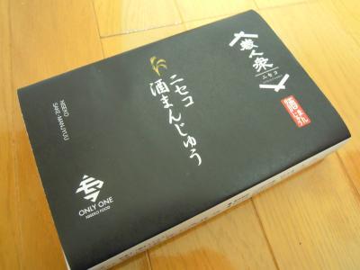 sake manjyu1