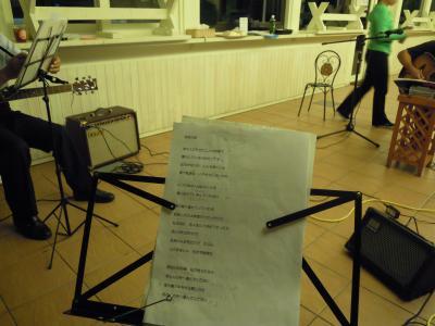 band1-2.jpg