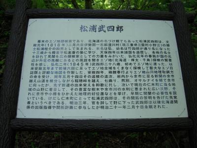 inaho1-4.jpg