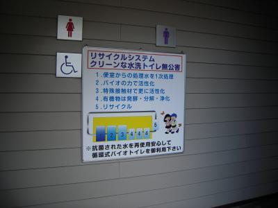 inaho1.jpg