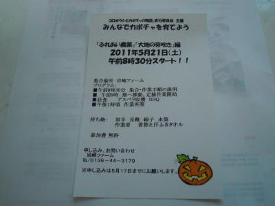 kabotya4-7.jpg
