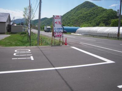 kinoko2-7.jpg
