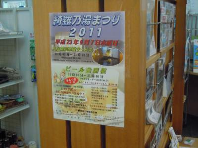kiranoyu2-1.jpg