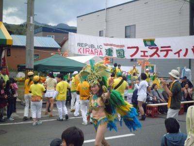 kirara1-4.jpg