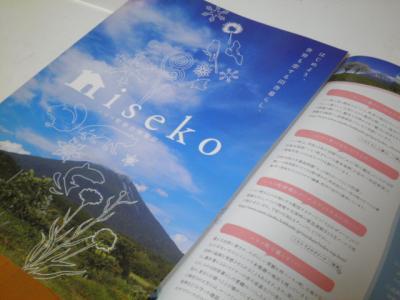 niseko4-4.jpg