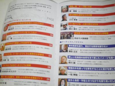 niseko5-3.jpg