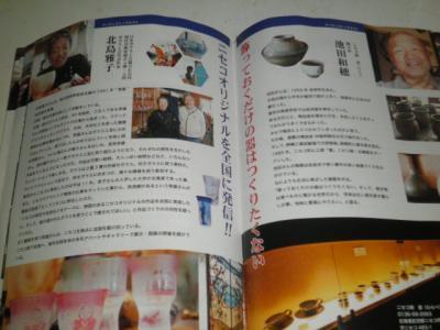 niseko5-6.jpg