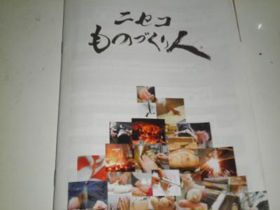 niseko5-7.jpg
