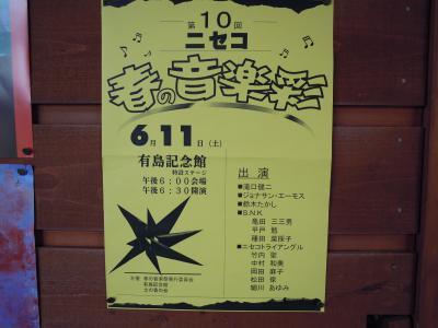 niseko7-6.jpg