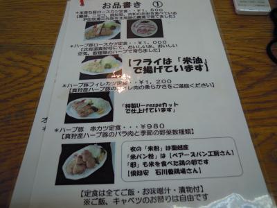 rankoshi2-3.jpg