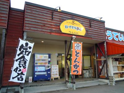 rankoshi2-5.jpg