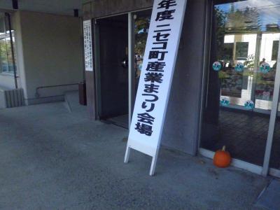 sanngyo3-8.jpg