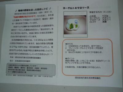 syokuji1-2.jpg