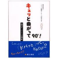 kiji_U1268825370.jpg