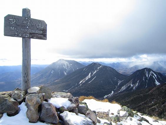 初冬の女峰山山頂だよ!