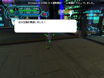 pso1280405980.jpg