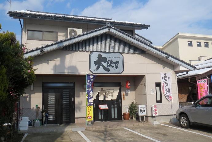 大阪屋13