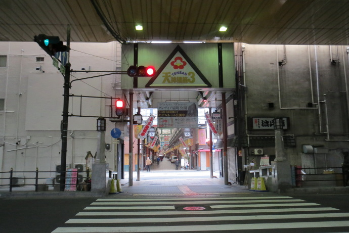 商店街12